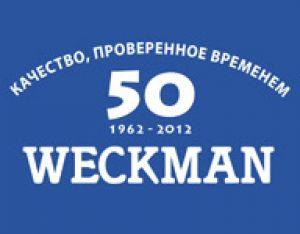 Металлочерепица WECKMAN , Финляндия